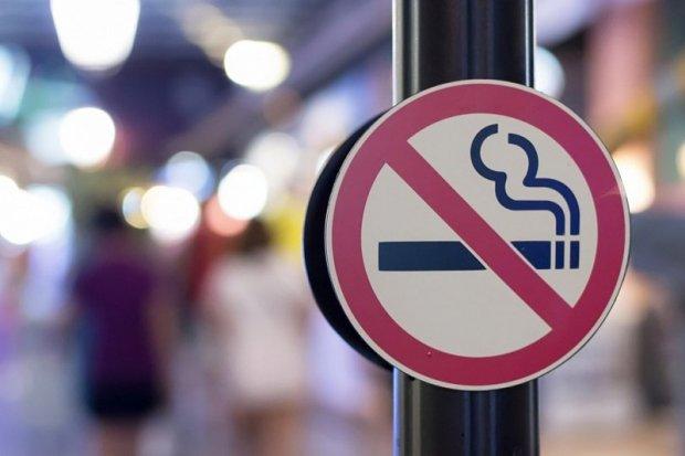 Тожикистонда жамоат жойларида сигарет ва чилим чекиш тақиқлаб қўйилди