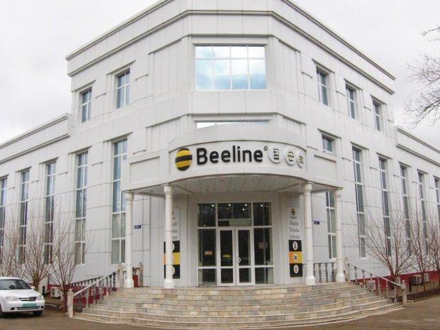Beeline'нинг Ғарбий ҳудудий филиалининг абонент базаси 11 йил мобайнида 35 маротабага ошди