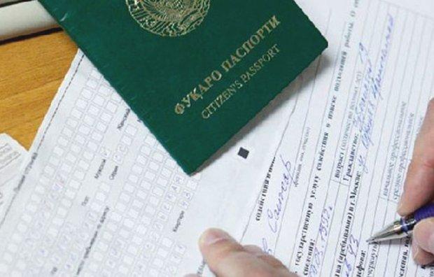 """Муҳим хабар! Паспорт тизими ва """"прописка"""" масалалари бўйича янгиликлар"""