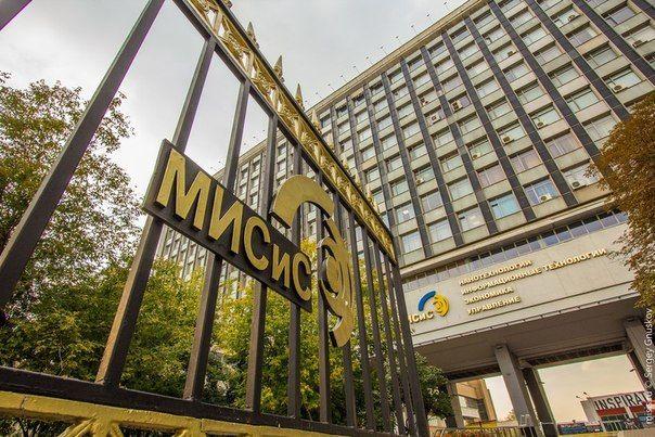Олмалиқда Россия университетининг филиали очилади