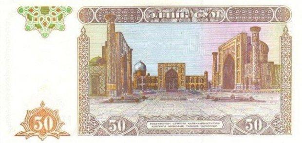 50 ва 100 сўмлик тангалар ва 50, 100, 200 ва 500 сўмлик банкноталар муомаладан қайтариб олинади