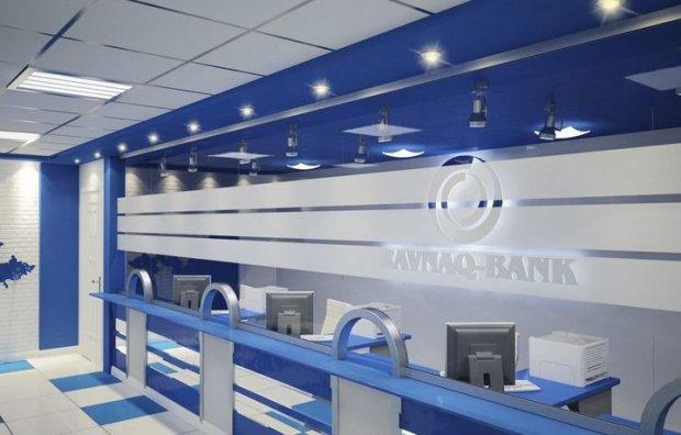 «Ravnaq Bank» 70 mlrd so'mlik aksiyalarini ochiq savdoga chiqardi