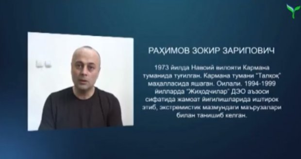 16 февраль воқеалари иштирокчиси Зокир Раҳимов Туркияда қўлга олинди (видео)