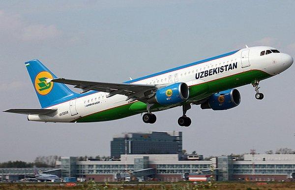 Uzbekistan Airways chiptalarini MasterCard kartalari orqali xarid qilish mumkin bo'ldi