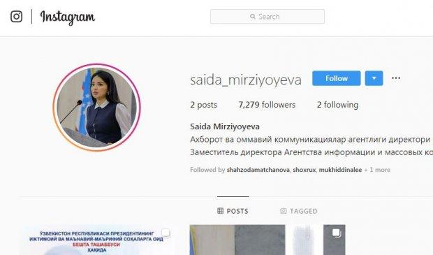 Саида Мирзиёева Instagram ва Facebook'да саҳифа очди