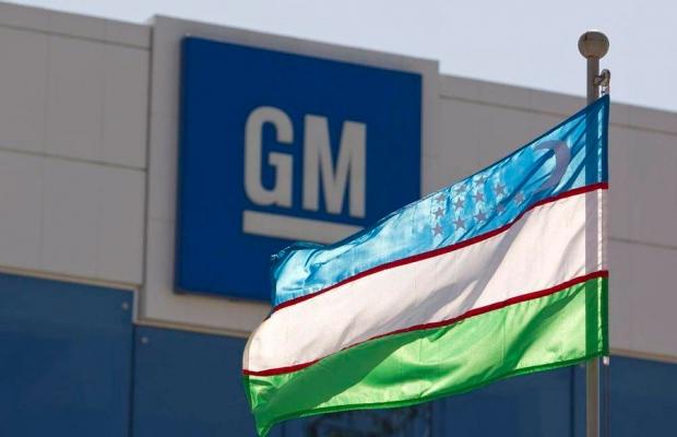 GM Uzbekistan nomi o'zgardi