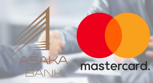 «Asaka» banki MasterCard xalqaro to'lov tizimining hisob-kitob banki maqomiga ega bo'ldi
