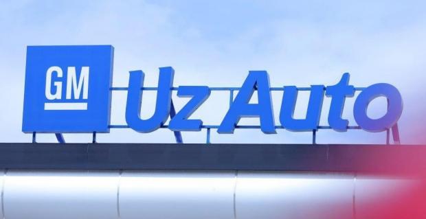 UzAuto Motors kompaniyasi mijozlarga ogohlantirish bilan chiqdi