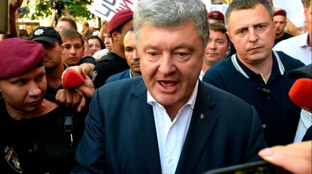 Ukrainada 100 deputat Poroshenko ishi bo'yicha so'roqqa chaqirtirildi