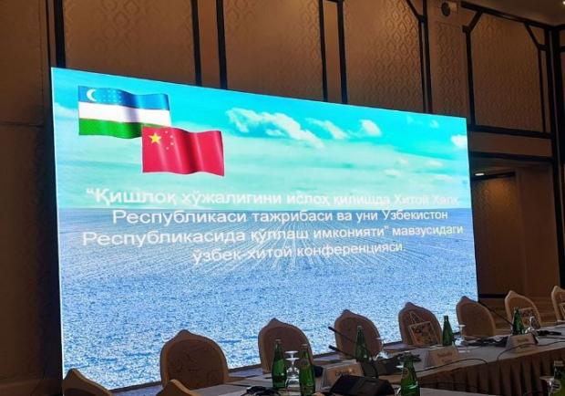 Хитой Ўзбекистонга жами 3,37 миллиард доллар инвестиция киритди