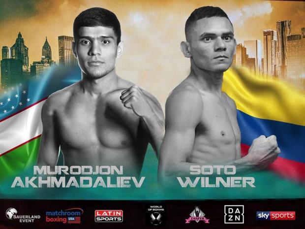 Murodjon Ahmadaliyev kolumbiyalik bokschiga qarshi jang qiladi