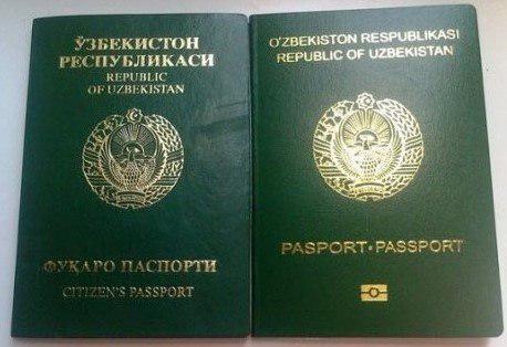 Eski namunadagi (nobiometrik) pasportning O'zbekiston hududida amal qilish muddatiga 95 kun qoldi