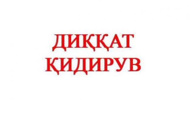"""Қидирувдаги """"таътил"""" узоққа чўзилмади"""