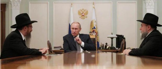 Путин Сурия яҳудийлари ҳимоячисими?