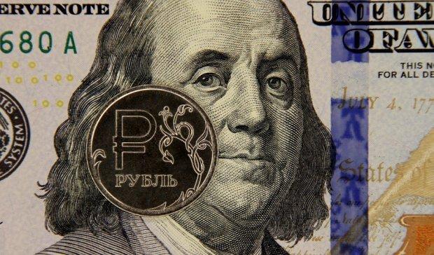 O'zbekistonda dollarning rasmiy kursi yana oshdi