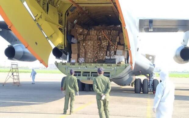 Хитой мудофаа компаниялари Ўзбекистонга инсонпарварлик ёрдами сифатида 20 тонна тиббий буюм юборди