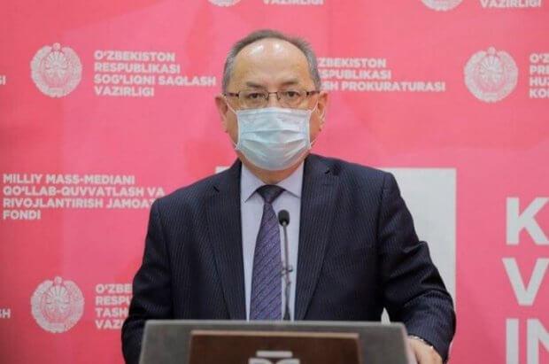 Нурмат Отабеков: «Клиник белгилар 95-97 фоиз ҳолатда 10-12 кундан кейин пайдо бўляпти»