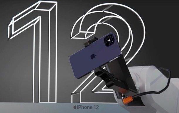 IPhone 12 смартфонларига оид асосий маълумотлар ошкор қилинди (видео)