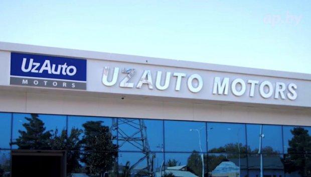 Манба: UzAuto Motors Buy Back тизимини жорий қилади