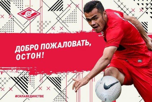 Rasman: Oston O'runov - «Spartak» futbolchisi (video)