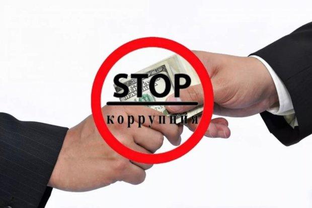 Коррупцияга қарши кураш тизим: Адлия вазирлигининг Муваффақият формуласи