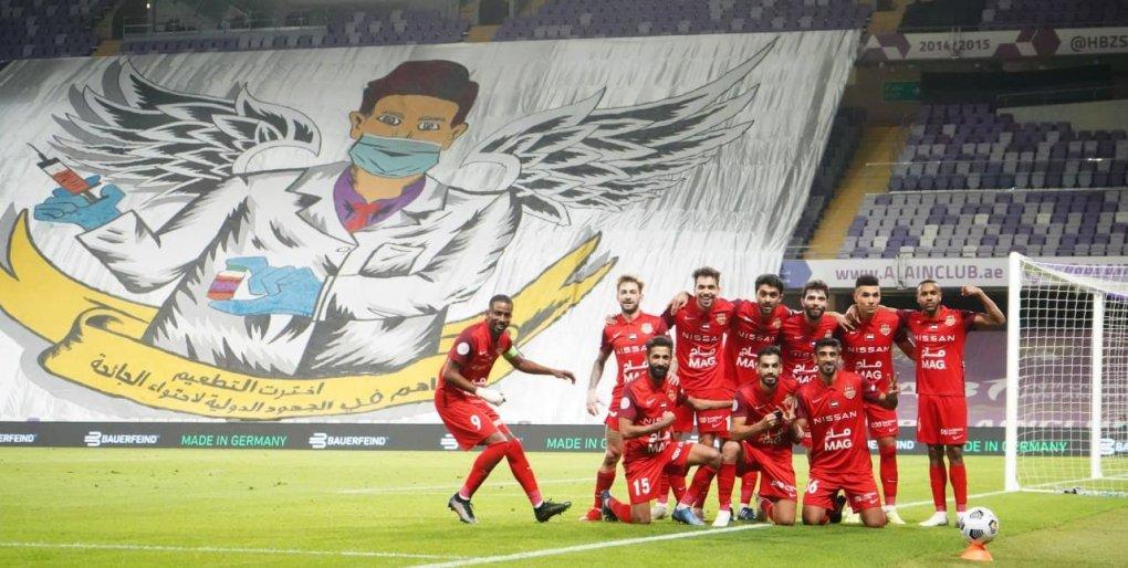 """""""Shabab Al-Ahli"""" mehmonda g'alaba qozondi, G'aniyevdan golli pas"""