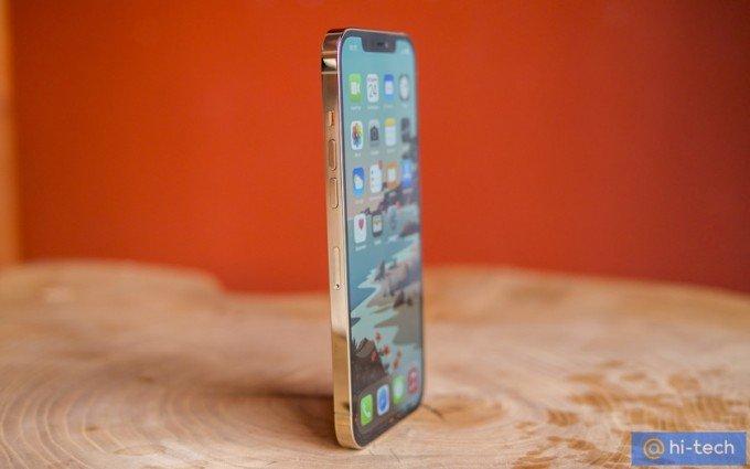iPhone 13 modeli qachon taqdim etilishi ma'lum bo'ldi