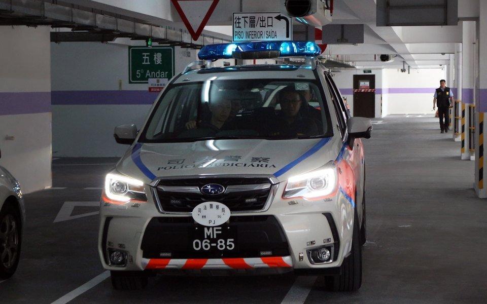 Хитойлик полициячиларни «Том ва Жерри»даги усул орқали чув туширишди