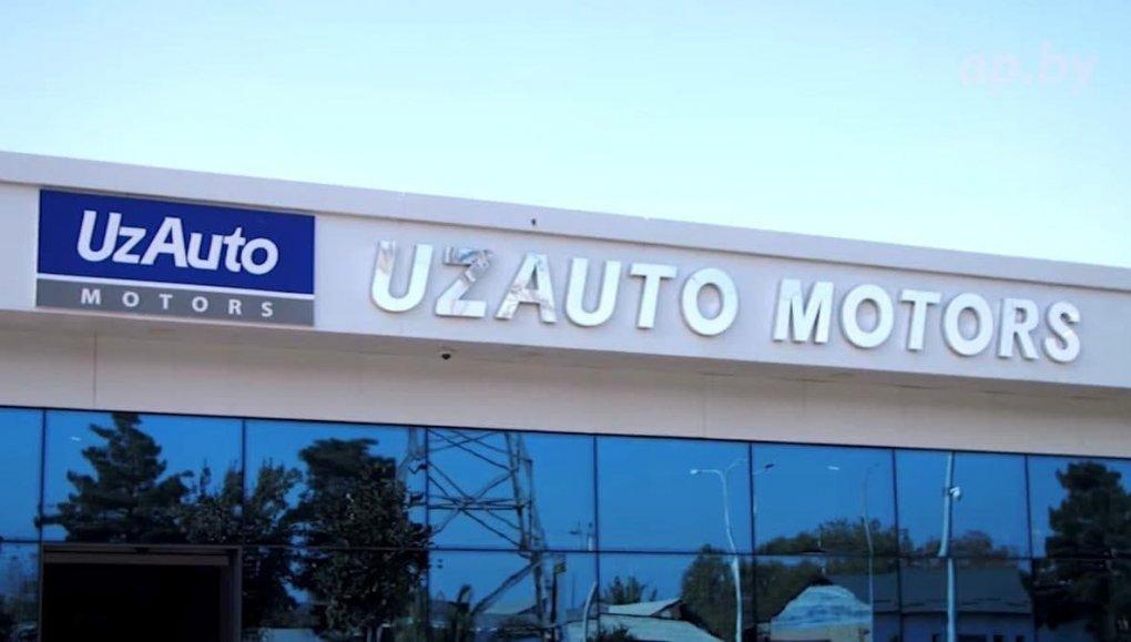 «UzAuto Motors» xalqaro moliya bozoriga ilk qimmatli qog'ozlarini chiqarmoqda