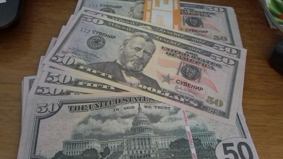 Марғилонда сотилаётган эллик долларлик пуллар сувенир бўлиб чиқди