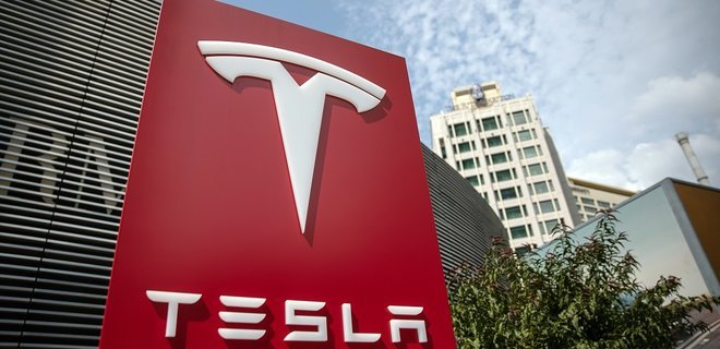 Жанубий Кореяда севишганлар бир-бирига Tesla ва бошқа компаниялар акцияларини совға қилишмоқда