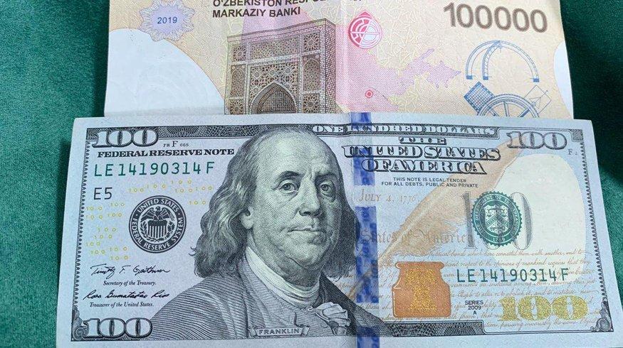 Ўзбекистондаги тижорат банкларида доллар курси 10 600 сўмга қадар кўтарилди