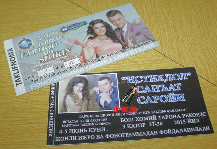 «Фарход ва Ширин» концертидаги сохта чиптачилар қўлга олинди