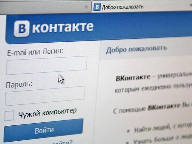 «ВКонтакте» вақтинча ишламай қолди